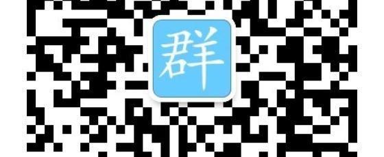 义乌 江北下朱直播第一村 网红直播带货基地