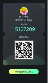 秘乐魔方看短视频真能赚钱揭秘秘乐骗局大曝光!!