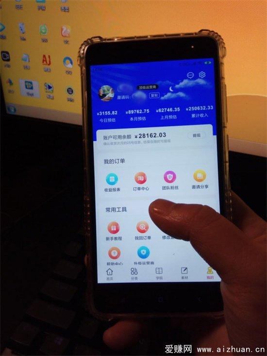 【手机赚钱内幕揭秘解密】桃朵app怎么赚钱?桃朵邀请码是多少?桃朵优惠券怎么领?