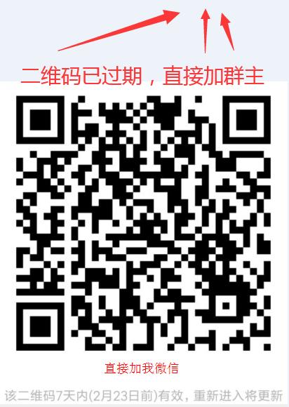 卖地区微信群,长沙西安太原石家庄成都海南