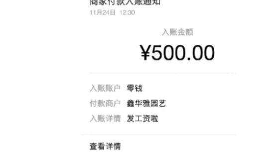小龙虾微信挂机免费赚钱,揭秘一天能赚多少钱